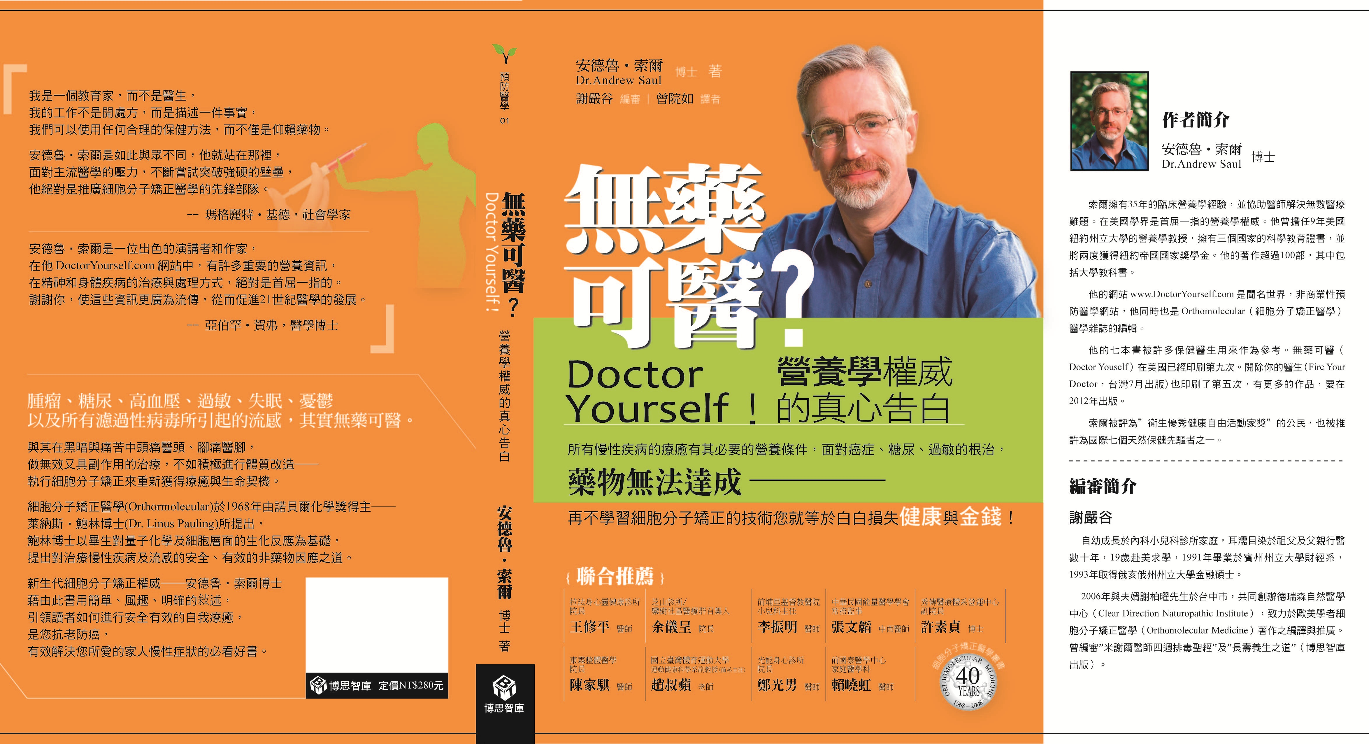 ChineseDYCover